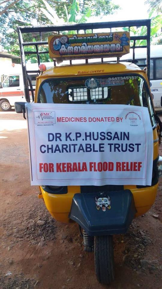 Dr.K.P Hussain Charitable Trust supplies medicines for kerala flood relief work.